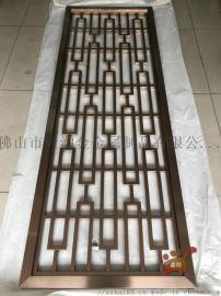 酒店大堂金属镂空花格、玄关玫瑰金304不锈钢屏风