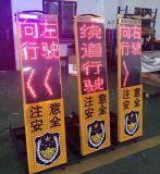 交通安全临时放置牌警示屏 伸缩临检屏
