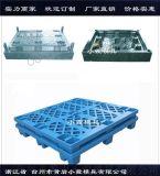 中国注塑模具源头工厂润滑油桶塑料模具