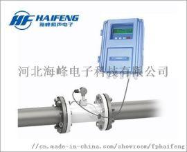 吕梁 厂家直供管段式超声波流量计
