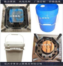 10升塑料胶水桶模具