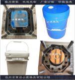 10升塑料膠水桶模具