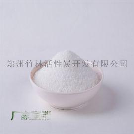 PAM,水处理药剂聚丙烯酰胺,阴离子、阳离子