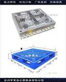 1315防靜電注射地臺板1412防靜電PP墊板模具