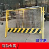 长春工地定型化栏杆建筑基坑定型化护栏@楼层临边围栏