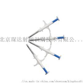 动物植入式玻璃管电子标签mini8