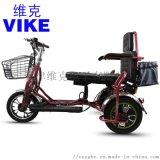 VIKE维克14寸双人折叠三轮车老年代步残疾人车