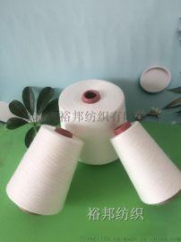 粘胶纱21支26支直销厂家 裕邦纺织有限公司