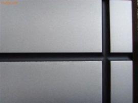 超长效 碳重防腐面漆 金属非金属构件保护装饰涂料