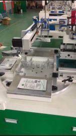 塑料袋丝印机牛皮纸丝网印刷机手提袋网印机
