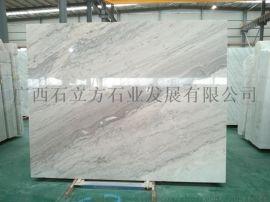 广西白红龙玉天然大理石桌面板 台面板