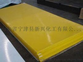 防腐蚀UPE聚乙烯板A桓台UPE聚乙烯板—新兴直销