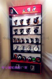 专业脚轮展示架 大型展示脚轮货架 独立设计展柜