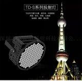 投光燈100米遠射聚光投射燈600瓦黑色圓形聚光燈