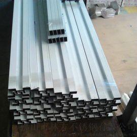 佛山厂家加工不锈钢包边线条 不锈钢护角线条
