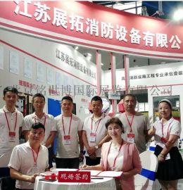 2020智慧消防展丨南京消防无人车展