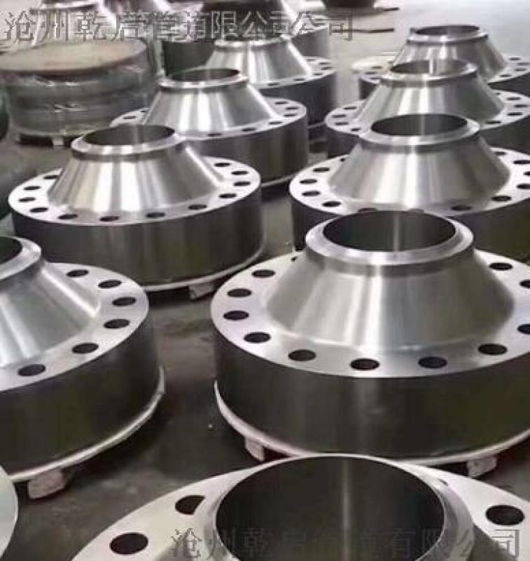 高压法兰 高压带颈对焊法兰 大口径高压对焊法兰 规格DN15-DN4000 材质碳钢 合金钢 乾启可按需定制
