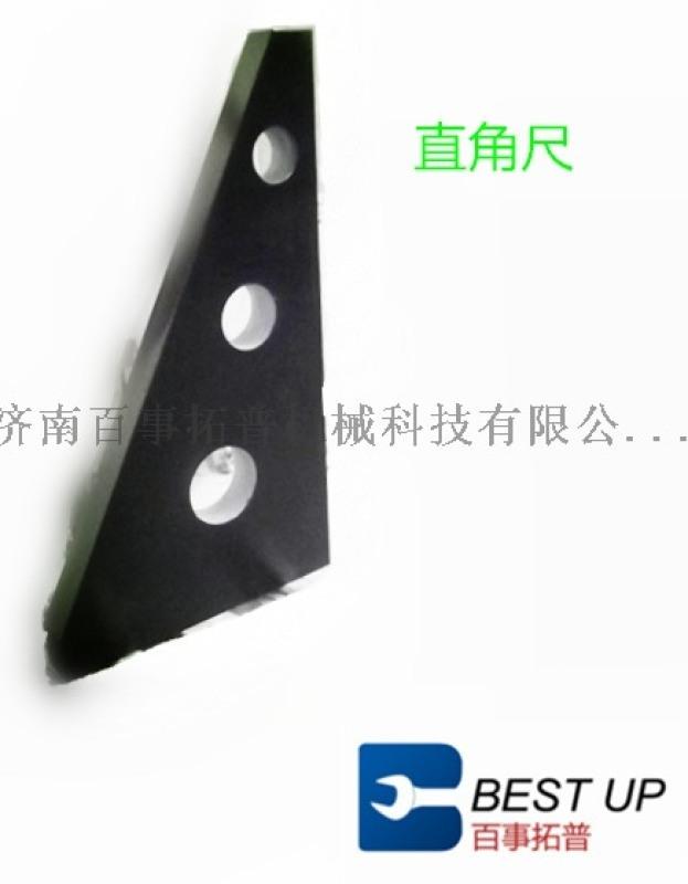 花岗岩直角尺(量具)