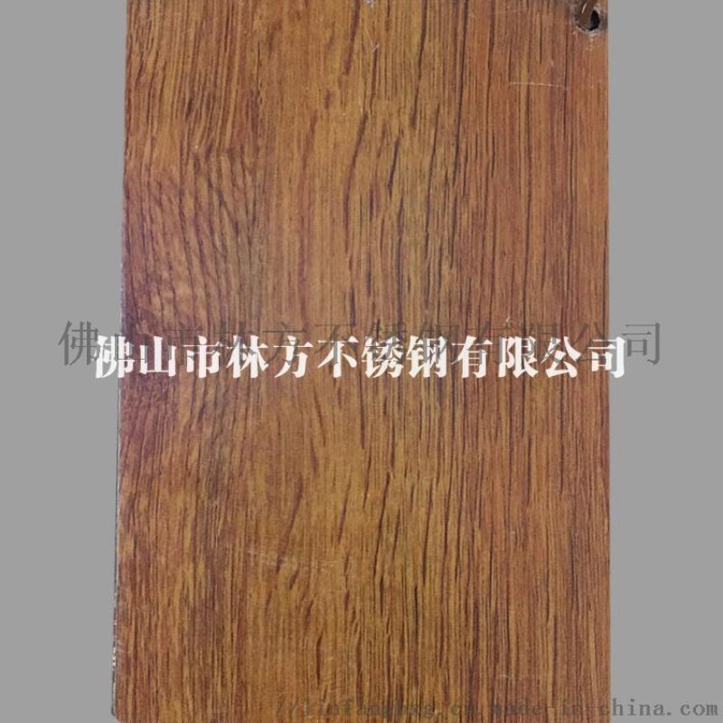 201覆膜木紋裝飾板 304木紋轉印不鏽鋼板定做