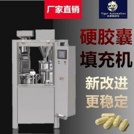 全自动胶囊填充机太虎NJP-400C胶囊填充机