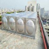 广州不锈钢水箱厂家 方形保温水箱定制 工程消防水箱