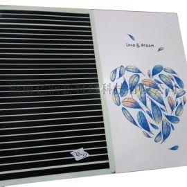 FR-4碳晶发热板 生产厂家碳晶发热板
