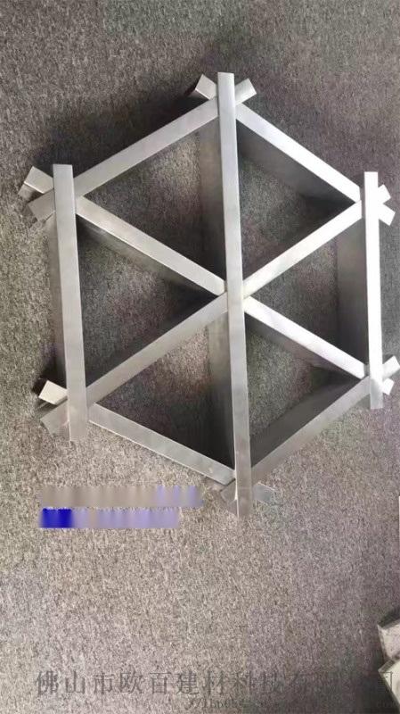 长期定制六角形铝格栅吊顶装饰材料