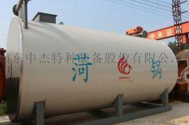 燃油(气)锅炉 卧式燃气锅炉 天然气锅炉 菏锅