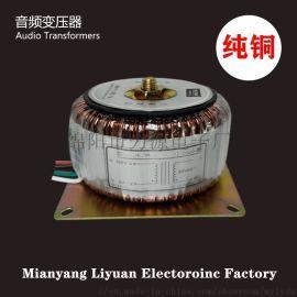 80W宽频纯铜环形音频变压器四川力源BOD80SC