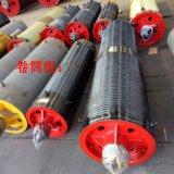 定制加工双梁卷筒组 专业卷筒组生产厂家量大从优