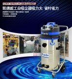 可用于工厂地毯清洗的凯德威工业吸尘器DL-2078B