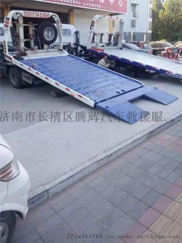 长清附近拖车公司哪家专业-济南腾辉