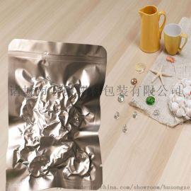 现货供应铝箔食品包装袋熟食卤肉真空包装袋10色彩印