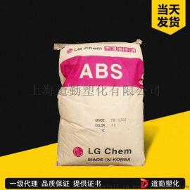 ABS 韩国LG XR-407E 耐高温 汽车部件 注塑 高强度 塑胶原料