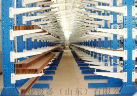 威海悬臂式货架 型材存放架 单双悬臂板材架