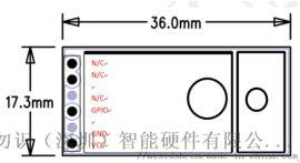 低功耗红外传感器