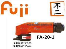 日本FUJI/富士气动角磨机及配件:FA-20-1
