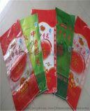 貴陽大號編織袋貴陽防水防漏編織袋貴陽市蔬菜網眼袋