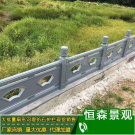 桥梁水泥护栏仿石栏杆 江西恒森扇形仿石栏杆