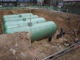 化粪池填埋深度 化粪池 玻璃钢6号沉淀池