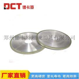 精磨金剛石複合片外圓無芯磨陶瓷金剛石砂輪