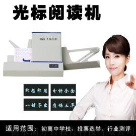 机读卡阅卷机_omr光标阅读机系列产品