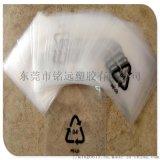 Q281 LDPE 上海石化 透明薄膜級塑膠原料