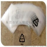 Q281 LDPE 上海石化 透明薄膜级塑胶原料