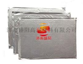 炼钢厂隔热保温材料纳米隔热板直销