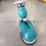无线款小型电瓶手扶自走式洗地机
