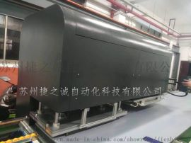 专业研发围板箱焊接机(中空板封边、对接、折弯、开窗)