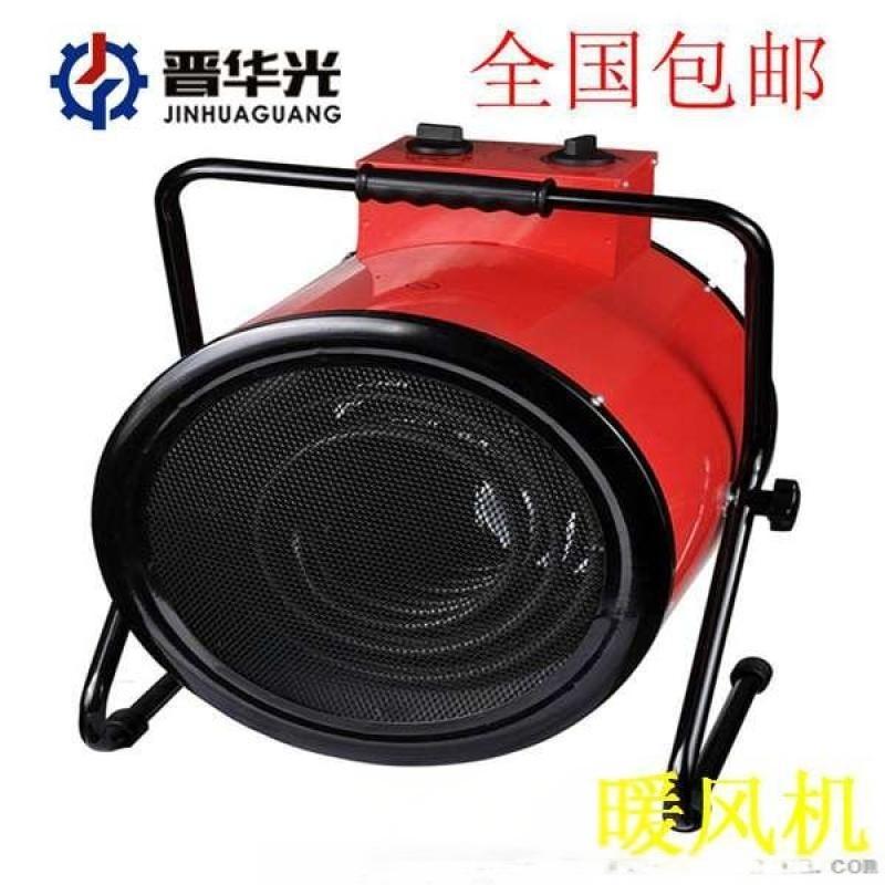 湖北黄冈市燃油热风炮便携式电动供暖机厂家出售