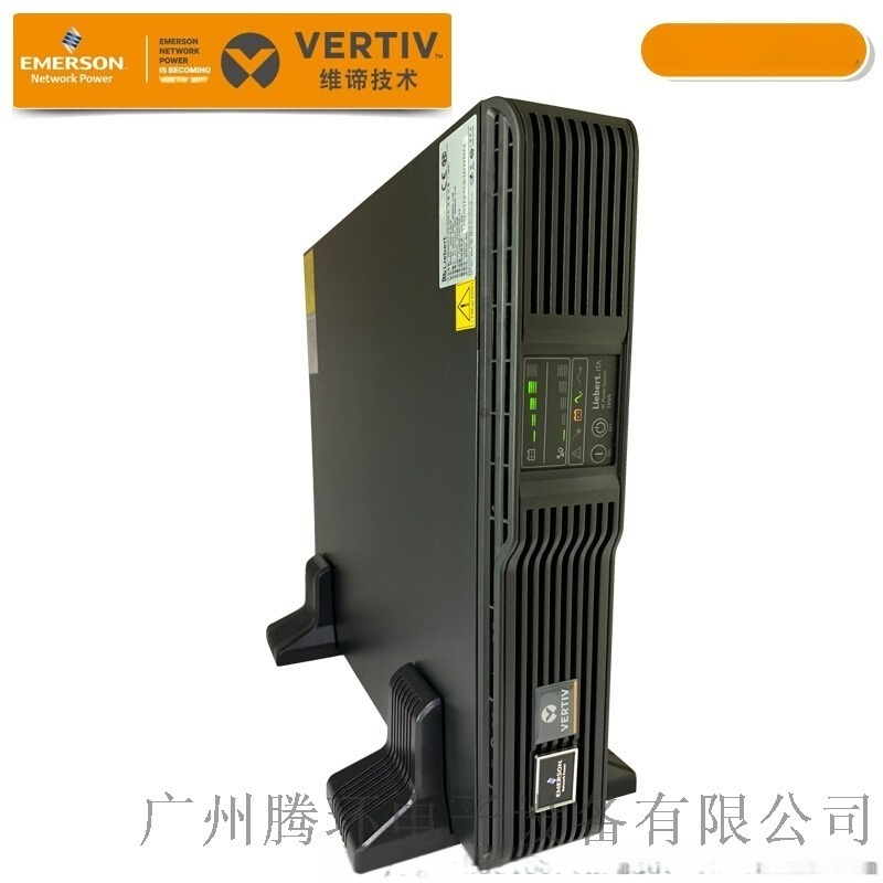 艾默生机架式UPS电源维谛ITA 1K标机内置电池
