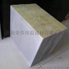 外墙岩棉复合板销售憎水岩棉复合板8公分